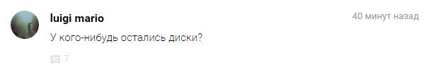 У пользователей «ВКонтакте» внезапно пропала вся музыка [обновлено]   Канобу - Изображение 7335