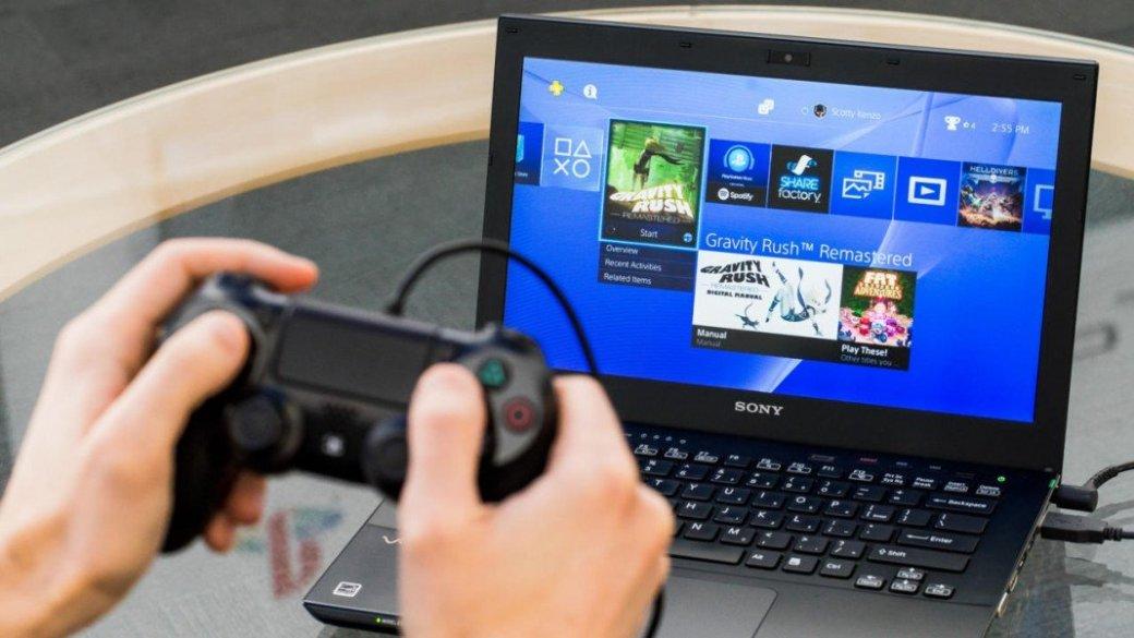 Как играть в игры PS4 на ПК | Канобу