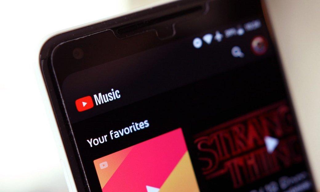 YouTube Music станет основным музыкальным плеером наAndroid | Канобу - Изображение 1