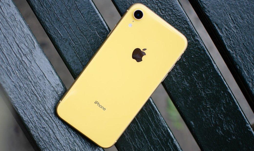 Лучшие смартфоны 2019 года - топ-20 самых мощных, красивых и крутых смартфонов в мире   Канобу - Изображение 18