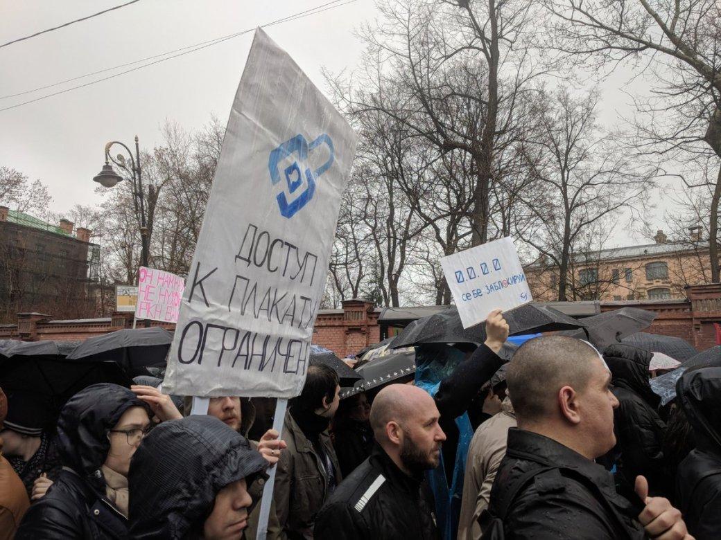 «Телега катит, собака лает»: как прошел петербургский митинг взащиту Telegram. - Изображение 1