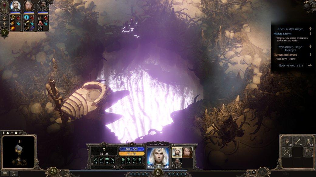 Рецензия на SpellForce 3. Обзор игры - Изображение 12