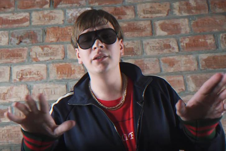 Новый клип Гнойного «Ка-Пэкс»— сплошная отсылка накиношедевр сКевином Спейси | Канобу - Изображение 2152