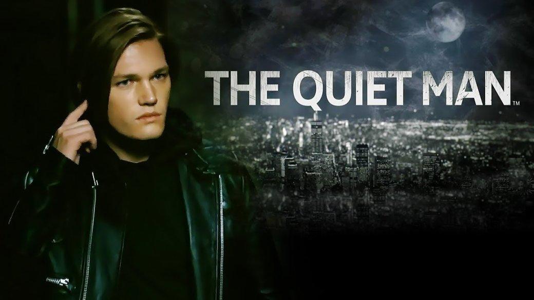 ВСети появилась информация оперсонажахзагадочной The Quiet Man отSquare Enix. - Изображение 1