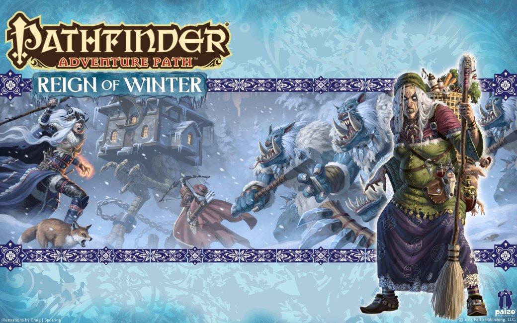 Что такое Pathfinder? «Доделанная» D&D 3.5, Баба Яга вПервую мировуюивозведение королевств | Канобу - Изображение 3