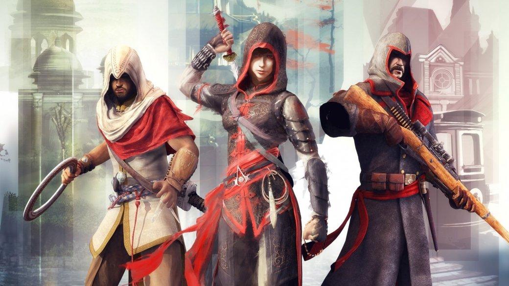 Герои Assassin's Creed Chronicles – кто они? | Канобу