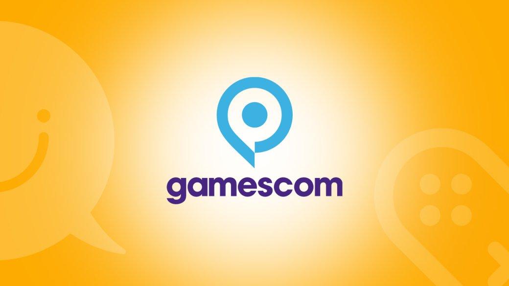 Игровая выставка Gamescom 2018 - какие игры покажут? | Канобу - Изображение 1