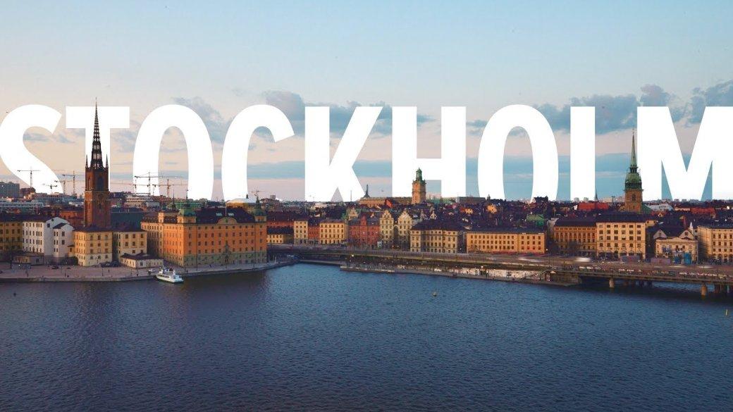 The International 2020 пройдет вСтокгольме. Плюсы иминусы отпереезда турнира вШвецию | Канобу - Изображение 0