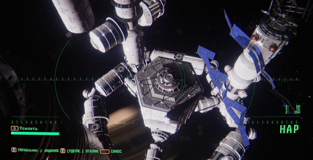 Мнение. Observation— триллер направдоподобной космической станции   Канобу - Изображение 3695