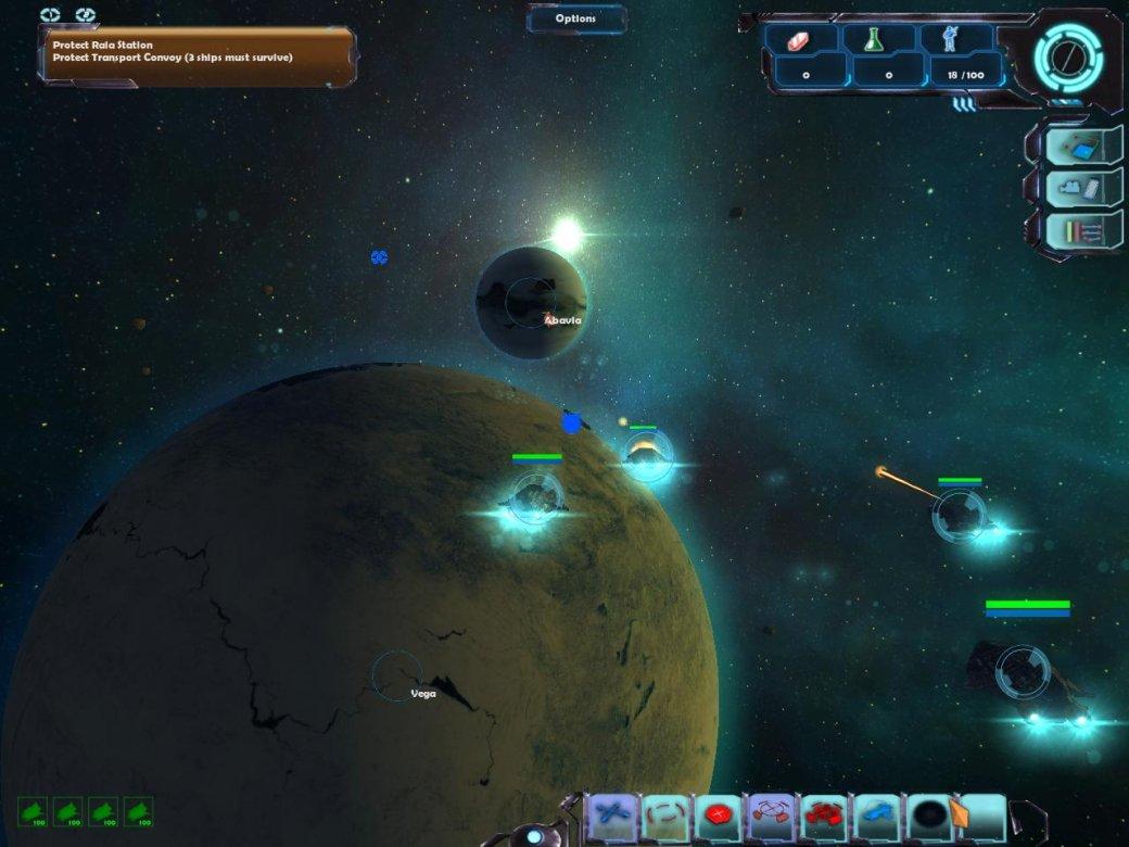Космос как отсутствие: рецензия на Gemeni Wars | Канобу - Изображение 2