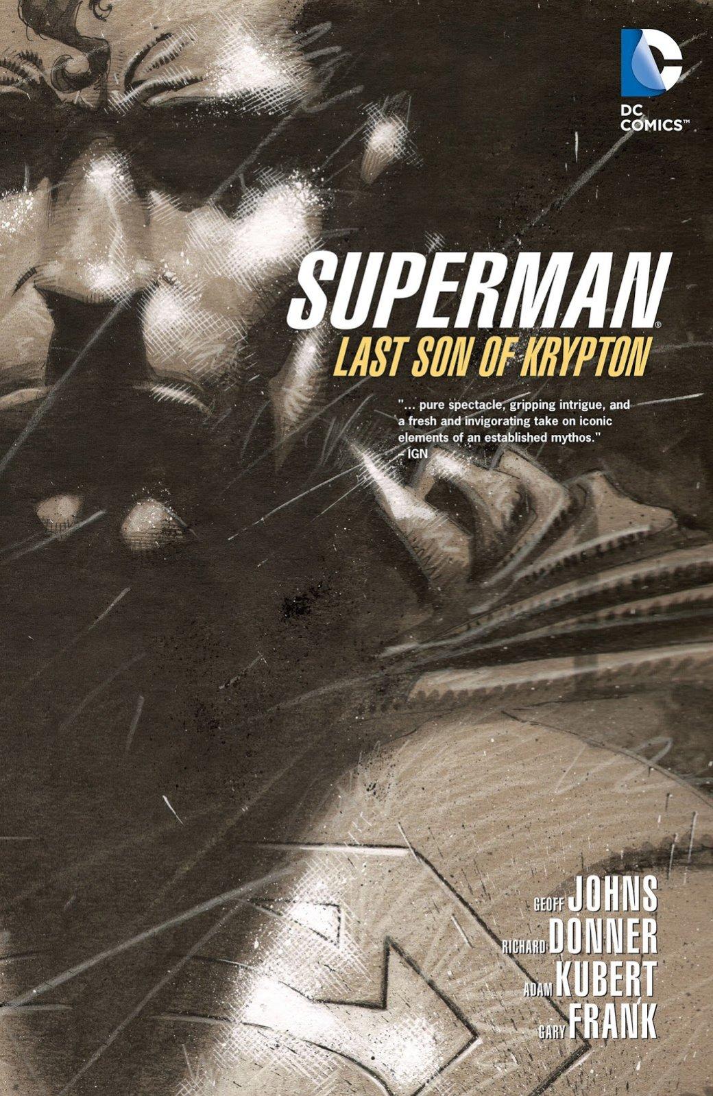 История Супермена иэволюция его образа вкомиксах   Канобу - Изображение 9416