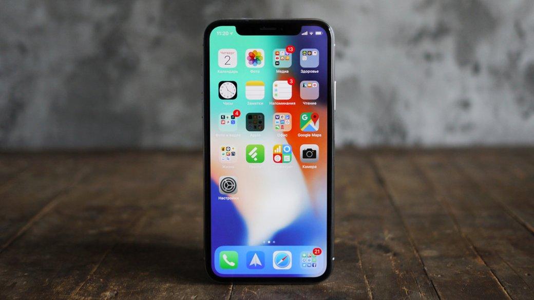 Лучшие смартфоны 2019 года - топ-20 самых мощных, красивых и крутых смартфонов в мире | Канобу - Изображение 10533