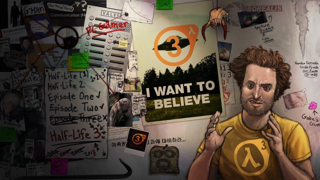Тест SteamVR доказал существование Half-Life 3  | Канобу - Изображение 1703