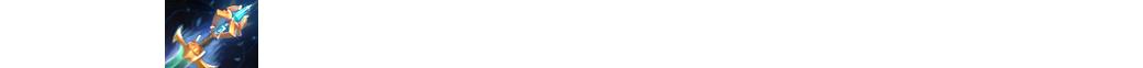 Патч 7.07 для Dota 2. Обновление The Dueling Fates на русском языке | Канобу - Изображение 11167
