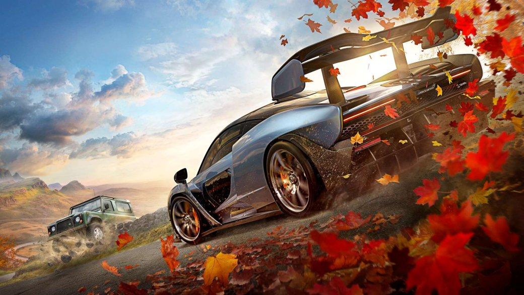 Топ самых необычных машин в Forza Horizon 4 | Канобу