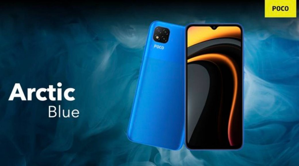 Xiaomi представила бюджетный смартфон Poco C3   Канобу - Изображение 4810