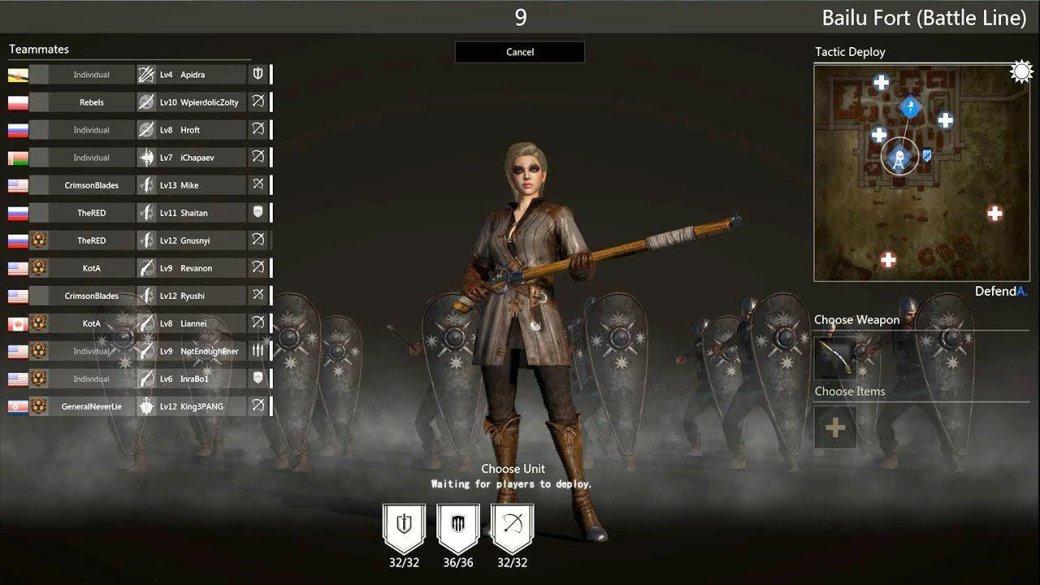 Conqueror's Blade. 4 причины окунуться вобновление «Рыцари Ордена» | Канобу - Изображение 0