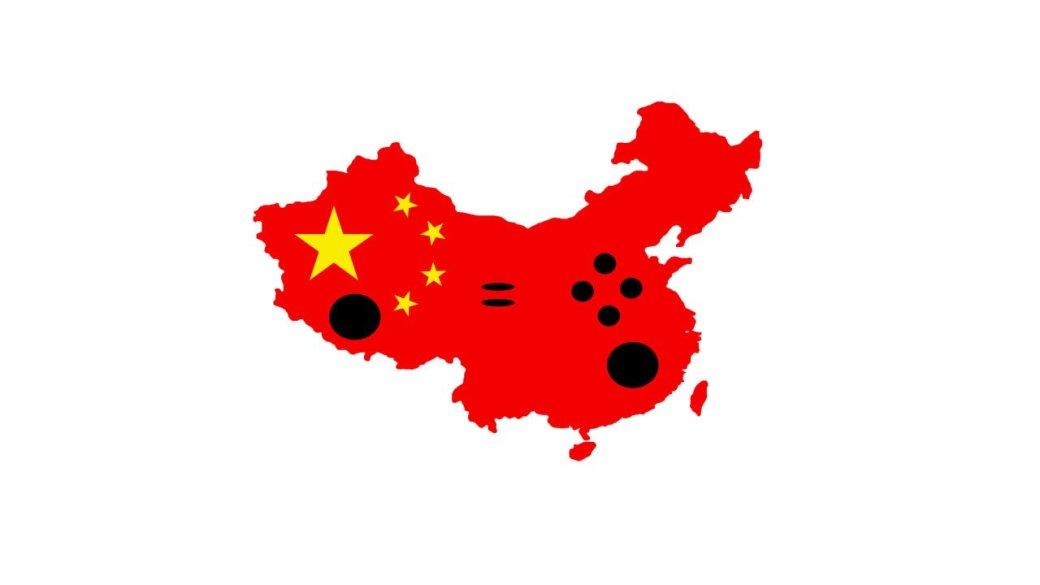 Китайский опыт: геоблокировка на PlayStation 4 и Xbox One   Канобу
