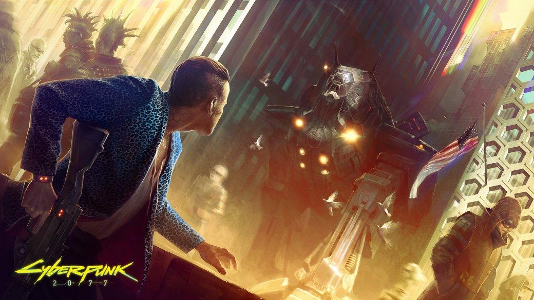 Слух: Cyberpunk 2077 уже виграбельном состоянии. УSony даже есть ранняя демоверсия. - Изображение 3