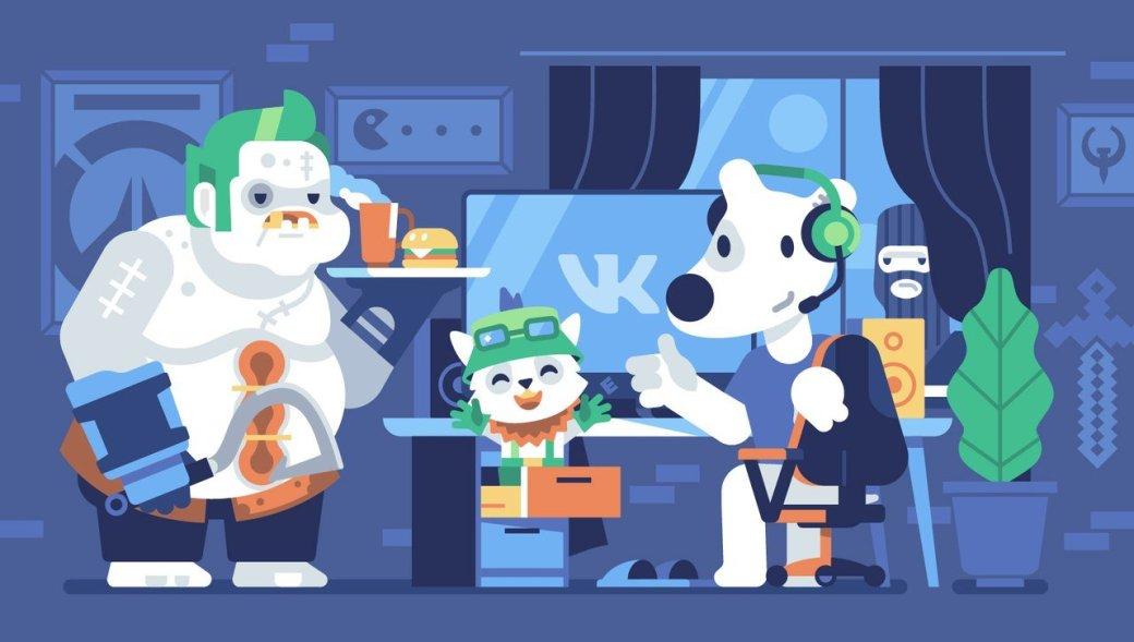 Чем во ВКонтакте занимаются геймеры. Инфографика  | Канобу