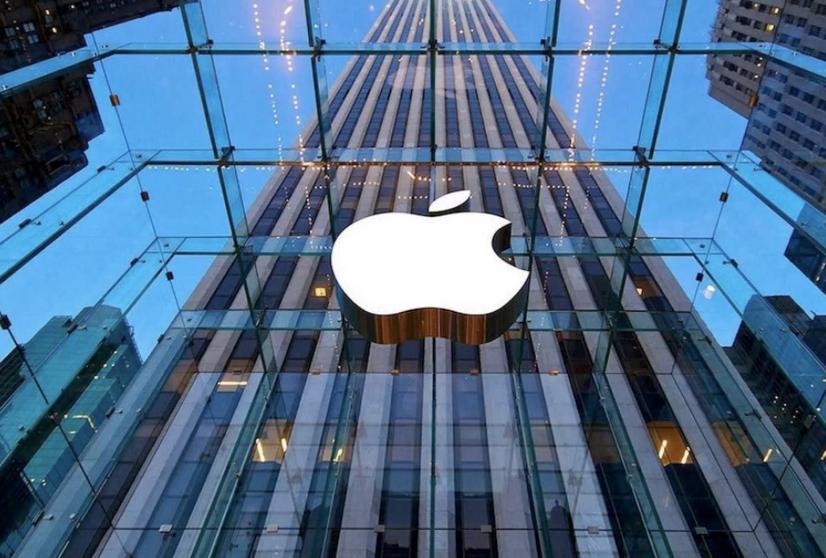 Apple достигла капитализации в2 триллиона долларов   Канобу - Изображение 10524
