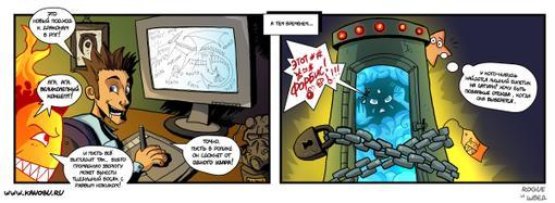 Канобу-комикс. Весь первый сезон | Канобу - Изображение 12