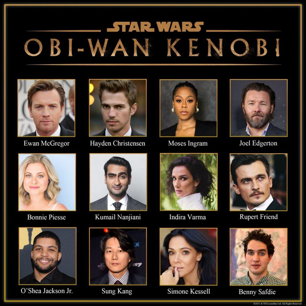Disney объявила актерский состав сериала «Звездные войны: Оби-Ван Кеноби»