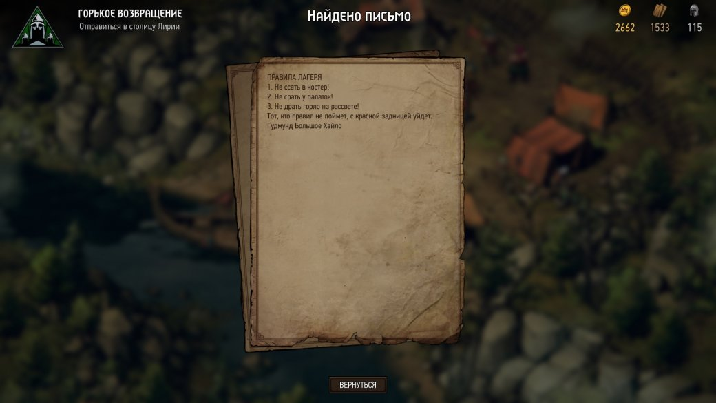 Рецензия на Thronebreaker: The Witcher Tales   Канобу - Изображение 5