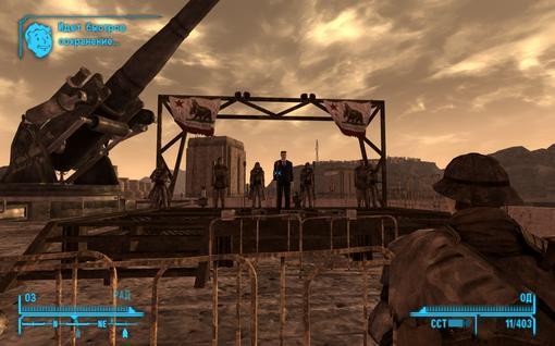 Fallout: New Vegas. Прохождение - пешком по пустошам Мохаве | Канобу - Изображение 7431