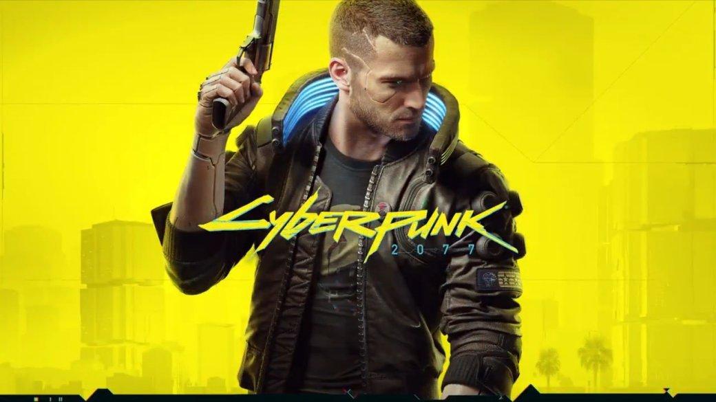 Авторы Cyberpunk 2077 поделились стильным артом с главным героем игры | Канобу - Изображение 5604