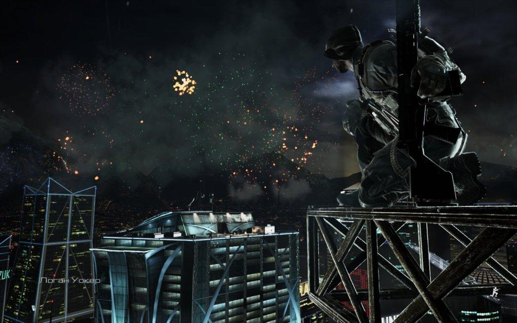 Call of Duty Ghosts Свой среди чужих . Мнение смертного .  | Канобу - Изображение 6