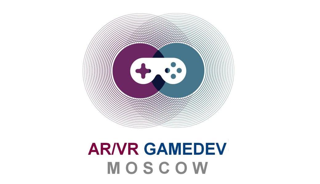 В августе пройдет выставка AR/VR Gamedev Moscow    Канобу - Изображение 5767