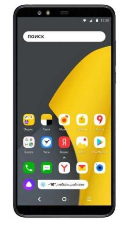 Обзор Яндекс.Телефона. - Изображение 4