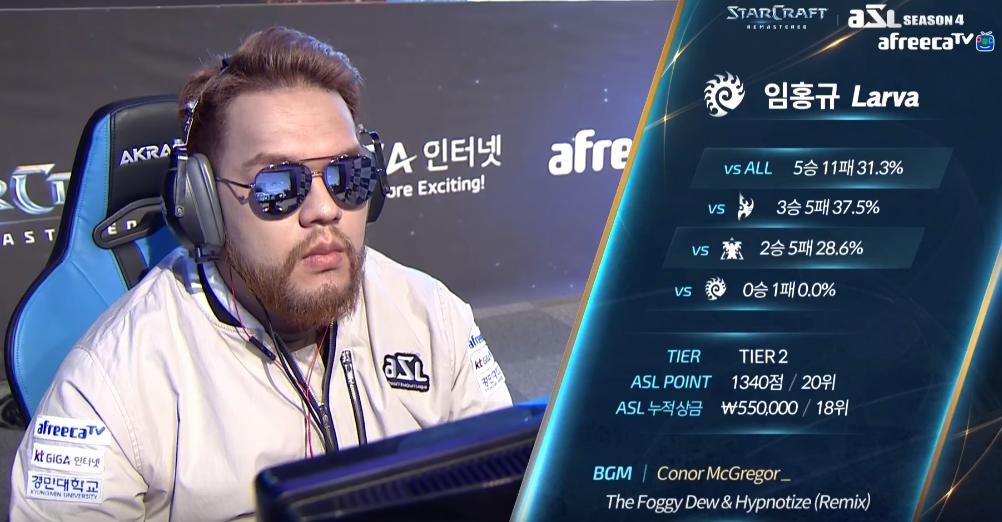 Игрок в StarCraft на матче ASL-лиги примерил образ Конора МакГрегора. - Изображение 1