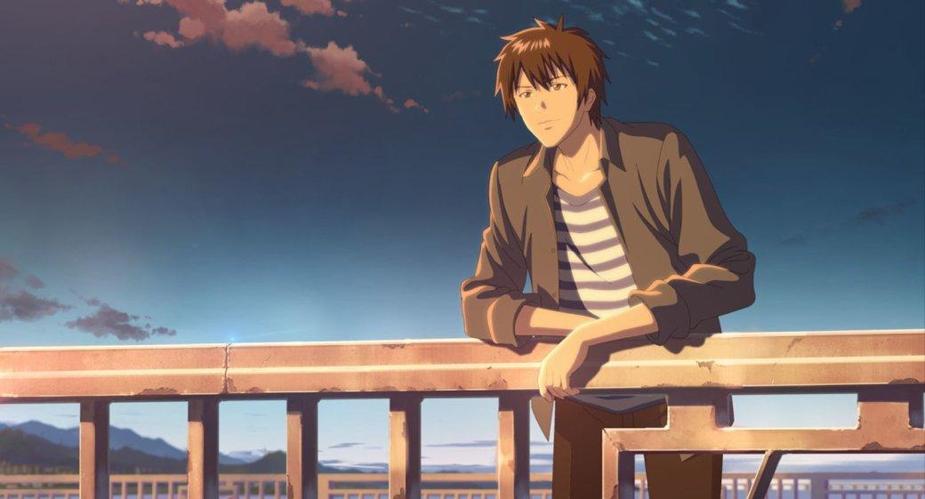 Рецензия накитайское аниме «Хрустальное небо вчерашнего дня». Похожели наяпонское? | Канобу - Изображение 0