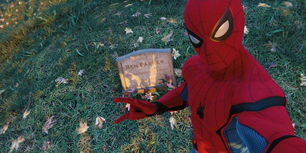 Чего ждать от Marvel's Spider-Man для PS4 | Канобу - Изображение 3