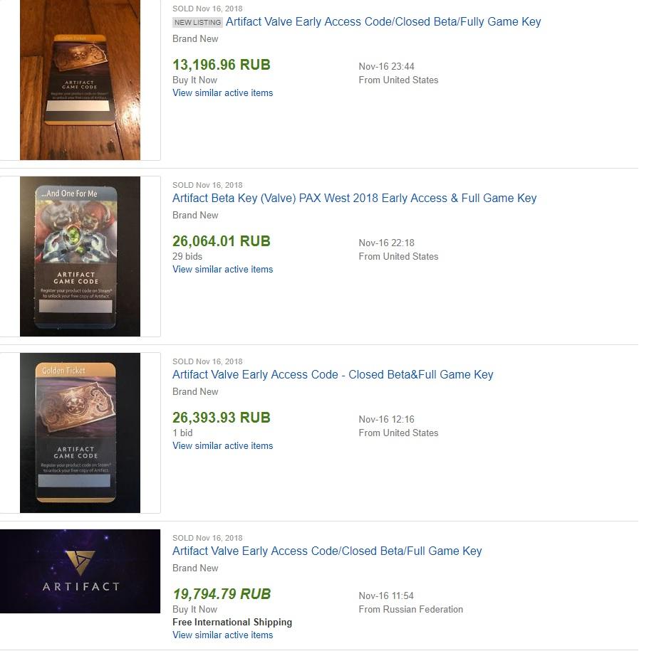 Кто и зачем их покупает? Цены набета-ключи для Artifact достигли нескольких сотен долларов наeBay | Канобу - Изображение 3921