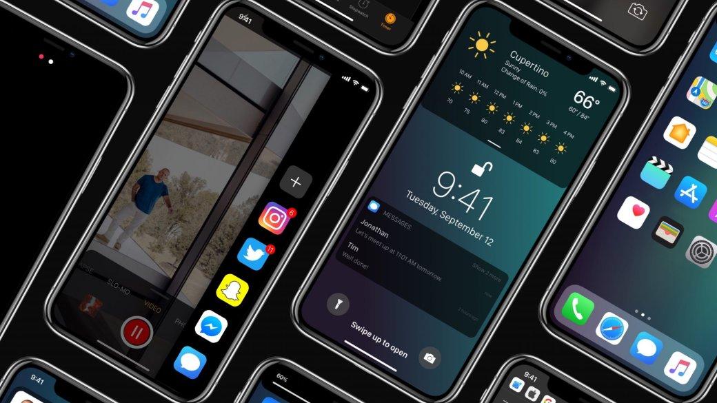 iOS 13 - что нового, дата выхода, какие устройства будут поддерживать iOS 13 | Канобу - Изображение 1