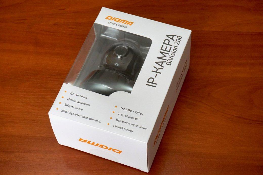 Обзор IP-камеры Digma DiVision 200. - Изображение 1