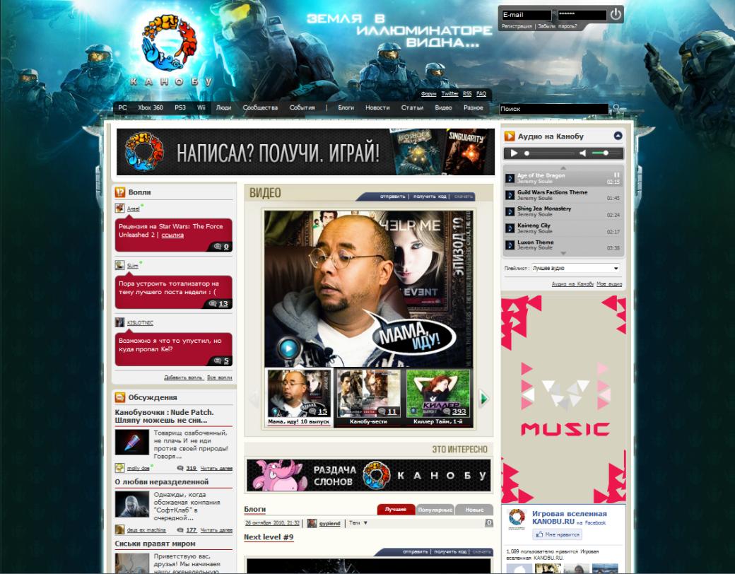 «Игры больше, чем Навальный иПутин». Интервью сГаджи Махтиевым | Канобу - Изображение 1