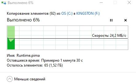 Обзор Kingston DataTravelerDuo. Универсальная флешка для компьютеров исмартфонов | Канобу - Изображение 9686