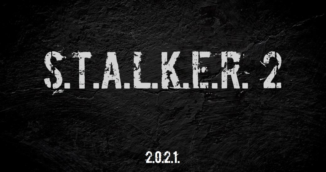 Анонс «Сталкер 2» — это чудо. Но давайте не обманываться, игра едва ли выйдет в 2021 году. - Изображение 1