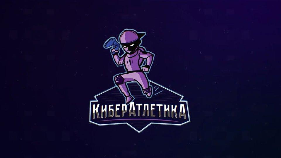 Логотип российского дизайнера использовали для программы о киберспорте на Матч ТВ без его разрешения | Канобу - Изображение 3431