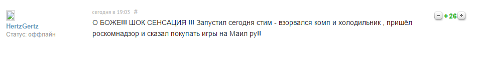 Как Рунет отреагировал на внесение Steam в список запрещенных сайтов | Канобу - Изображение 41