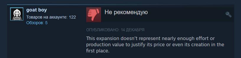 DLC для Wolfenstein II раскритиковали за полное отсутствие нового контента | Канобу - Изображение 3167