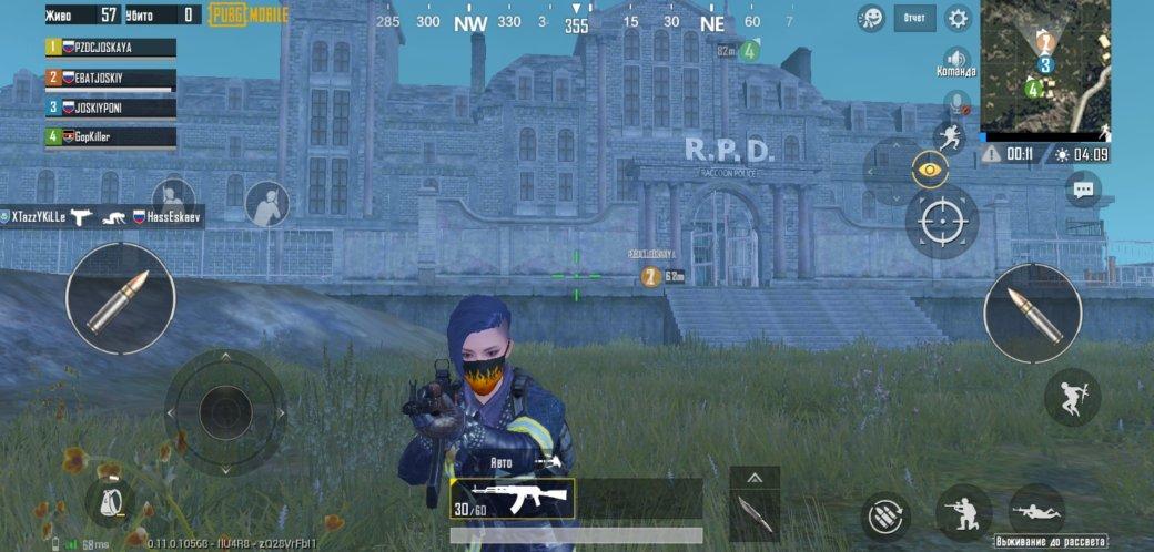 ВPUBG Mobile появились зомби изResident Evil2. Стоитли играть вновый режим? | Канобу - Изображение 4232