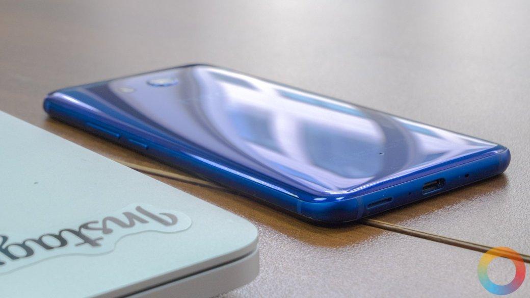 Обзор HTC U11— последний смартфон HTC очень хорош | Канобу - Изображение 1