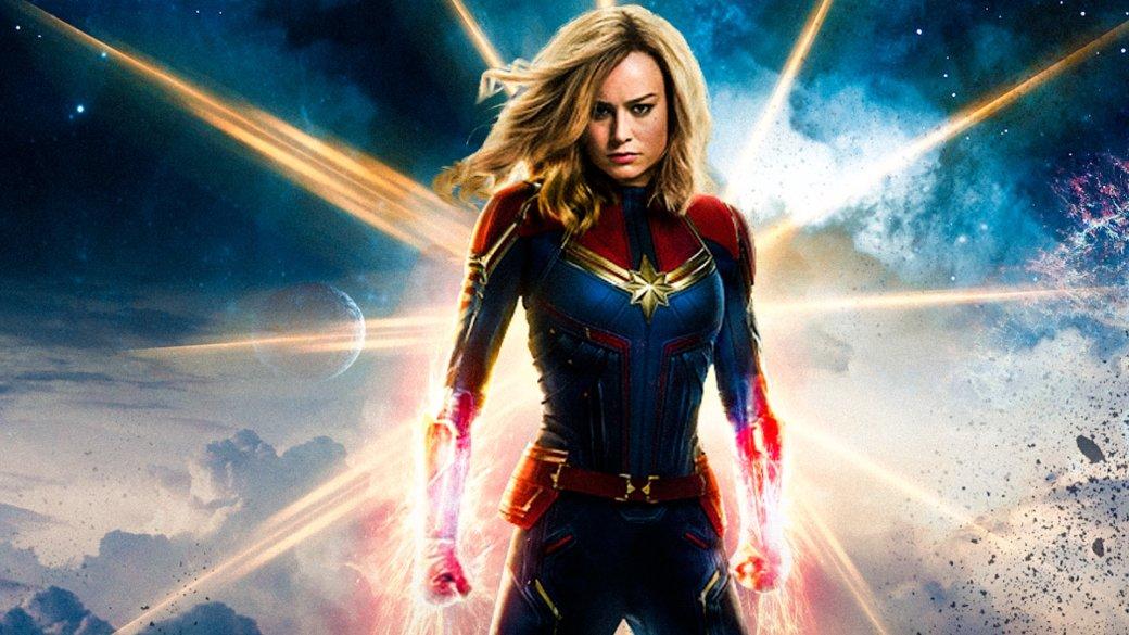 Рекламный ролик «Капитана Марвел» с Суперкубка еще раз подчеркивает крутость героини | Канобу - Изображение 1