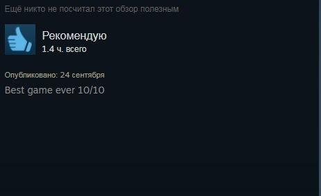 «Любишь курочку?»: отзывы вSteam активно нахваливают симулятор свиданий про KFC   Канобу - Изображение 3332