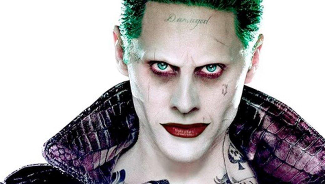 Слух: DCотменила сольный фильм про Джокера сДжаредом Лето вглавной роли | Канобу - Изображение 4822